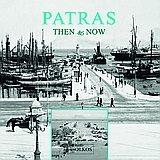 Patras, Then and Now, , Μπακουνάκης, Νίκος Α., Ολκός, 2005