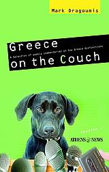 Greece on the Couch, A Selection of Weekly Commentaries on How Greece Dysfunctions, Δραγούμης, Μάρκος Ν., Athens News, 2006