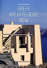 Greek Architecture Now, , Skousboll, Karin, Studio Art Bookshop, 2006