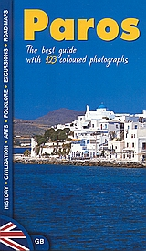 Paros, The Best Guide with 123 Coloured Photographs, Δασκαλάκη, Ελένη, Summer Dream Editions, 2005