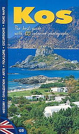 2005, Ροδόπουλος, Αλέξης (Rodopoulos, Alexis), Kos, The Best Guide with 123 Coloured Photographs, Δασκαλάκη, Ελένη, Summer Dream Editions