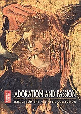 Adoration and Passion: Icons from the Velimezis Collection, Sir John Ritblat Treasures of the British Library Gallery. 21 August - 21 September 2006, Χατζηδάκη, Νανώ, Μουσείο Μπενάκη, 2006