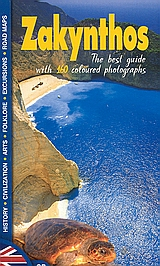 2002, Ροδόπουλος, Αλέξης (Rodopoulos, Alexis), Zakynthos, The Best Guide with 160 Coloured Photographs, Δασκαλάκη, Ελένη, Summer Dream Editions