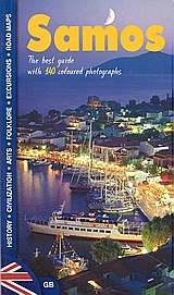 1999, Ροδόπουλος, Αλέξης (Rodopoulos, Alexis), Samos, The Best Guide with 140 Coloured Photographs, Δασκαλάκη, Ελένη, Summer Dream Editions