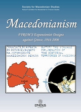 2007, Συλλογικό έργο (Collective Work), Macedonianism, Fyrom's Expansionist Designs against Greece 1944-2006, Συλλογικό έργο, Έφεσος
