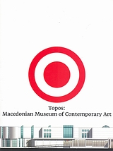 Topos: Macedonian Museum of Contemporary Art, Topoi: an Exhibition, an Approach, a Museum, a History: Aspects of Art through the Collection of the Macedonian Museum of Contemporary Art (MMCA), , Μακεδονικό Μουσείο Σύγχρονης Τέχνης, 2007