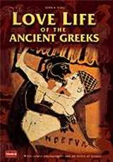 Love Life of the Ancient Greeks, , Σουλή, Σοφία Α., Toubi's, 1997