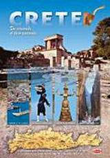 Crete, Knossos, Phaistos, Malia: Archaeological Sites, Towns and Villages, Σαντοριναίου, Κική, Toubi's, 1990