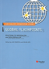 Socialist Register 2008, Global Flashpoints: Reactions to Imperialism and Neoliberalism, Συλλογικό έργο, Σαββάλας, 2008
