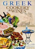 Greek Cookery and Wines, Local Specialites, Traditional Recipes, Illustrated, Σουλή, Σοφία Α., Toubi's, 1997