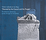 Decreed by the Council and the People, The Athenian Democracy Speaks Through its Inscriptions, Συλλογικό έργο, Ίδρυμα της Βουλής των Ελλήνων, 2008