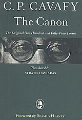 C. P. Cavafy: The Canon, The Original One Hundred and Fifty-Four Poems, Καβάφης, Κωνσταντίνος Π., 1863-1933, Ερμής, 2004