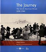 2009, Kitroeff, Alexander (Kitroeff, Alexander), The Journey, The Greek American Dream 1890-1980, Συλλογικό έργο, Μουσείο Μπενάκη
