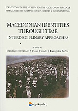 Macedonian Identities Through Time, Interdisciplinary Approaches, Συλλογικό έργο, Επίκεντρο, 2010