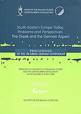 South-Eastern Europe Today: Problems and Perspectives. The Greek and the German Aspect, Proceedings of th VIII Greek-German Symposium: Thessaloniki, 8-9 May 2008, Συλλογικό έργο, Ίδρυμα Μελετών Χερσονήσου του Αίμου, 2010