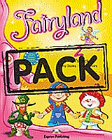 Fairyland 2: Pupil's Book (+ Pupil's Audio CD, DVD PAL and Certificate), Pack 5, Dooley, Jenny, Express Publishing, 2009