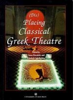 Placing Classical Greek Theatre, , , University Studio Press, 1999