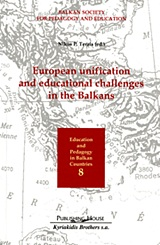 European Unification and Educational Challenges in the Balkans, , , Κυριακίδη Αφοί, 2008