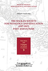 The Balkan Society for Pedagogy and Education (1997-2007), Past and future, , Κυριακίδη Αφοί, 2008