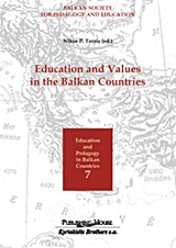Education and Values in the Balkan Countries, , , Κυριακίδη Αφοί, 2007