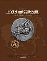 Myth and Coinage: The Use of the Myth, Representations, Symbolisms and Interpretations from the Greek Mythology, Συλλογικό έργο, Alpha Bank, 2011