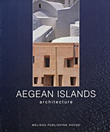 Aegean Islands, Architecture, , Μέλισσα, 2003