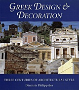 Greek Design and Decoration, Three Centuries of Architectural Style, Φιλιππίδης, Δημήτρης, Μέλισσα, 1999