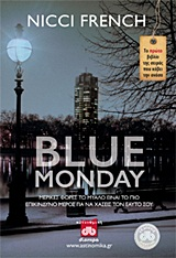 Blue Monday, , French, Nicci, Διόπτρα, 2011