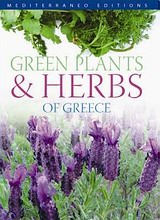 2011, Pittinger, Jill (Pittinger, Jill), Green Plants & Herbs of Greece, , Παπιομύτογλου, Βαγγέλης, Mediterraneo Editions