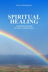 Spiritual Healing, A human potential in theory and practice, Λυκιαρδοπούλου, Κλαίρη, Μέγας Σείριος, 2012