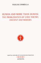 Human and More than Human: The Problematics of Lyric Poetry, Ancient and Modern, , Δημουλά, Κική, 1931-, Ίδρυμα Κώστα και Ελένης Ουράνη, 2014