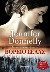 2015, Donnelly, Jennifer (), Βόρειο Σέλας, , Donnelly, Jennifer, Διόπτρα