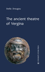 The Ancient Theatre of Vergina, , Δρούγου, Στέλλα, University Studio Press, 2017