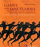 Games and Sanctuaries in Ancient Greece, Olympia, Delphoi, Isthmia, Nemea, Athens, Βαλαβάνης, Πάνος Δ., Καπόν, 2017