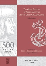 The Greek Editions of Aldus Manutius and his Greek Collaborators, , Στάικος, Κωνσταντίνος Σ., Άτων, 2016