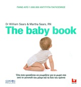 The Baby Book, , Sears, William, Κάκτος, 2019