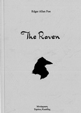 The Raven, , Poe, Edgar Allan, 1809-1849, Φεγγίτης, 2020