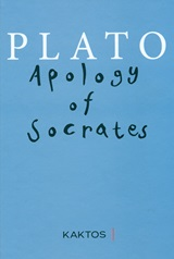 Apology of Socrates, , Πλάτων, Κάκτος, 2020