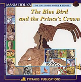The Blue Bird and the Prince's Crown, , Δούκα, Μάνια, Φυτράκης Α.Ε., 1998