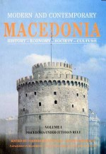Modern and Contemporary Macedonia, History, Economy, Society, Culture: Macedonia under Ottoman Rule, , Παρατηρητής, 0