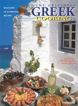 The Original Greek Cooking, Selection of Authentic Recipes, , Fotorama, 1993