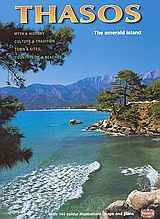 Thasos, The Emerald Island: Myth and History, Culture and Tradition, Town and Sites, Countryside and Beaches, Καδόγλου, Έλενα, Toubi's, 1999