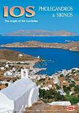 Ios, Pholegandros and Sikinos, The Magic of the Cyclades, Δεσύπρης, Γιάννης, Toubi's, 1999