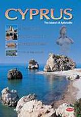 Cyprus, The Island of Aphrodite: Myth and History, Culture and Tradition, Monuments and Sights, Tour of the Island, Αναστασίου, Μαίρη, Toubi's, 1999