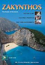 Zakynthos, The Flower of the Levant: History and Art, Culture and Tradition, the Town and Monuments, Solman, John, Toubi's, 1999