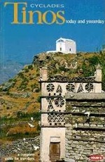 Tinos, Today and Yesterday: A Complete Travel Guide with 142 Colour Photographs, Maps and Diagrams, Γιαγκάκης, Γεώργιος Κ., Toubi's, 1998
