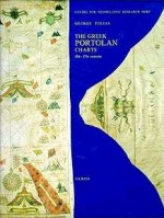 The Greek Portolan Charts 15th-17th Centuries, A Contribution to the Mediterranean Cartography of the Modern Period, Τόλιας, Γιώργος, Ολκός, 1999