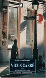 2001, Williams, Tennessee (Williams, Tennessee), Vieux carre, Θέατρο, Williams, Tennessee, Εκδόσεις Καστανιώτη