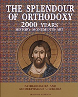 The Splendour of Orthodoxy, 2000 Years History, Monuments, Art: The Glory and Grandeur of Christian Orthodoxy, , Εκδοτική Αθηνών, 2000