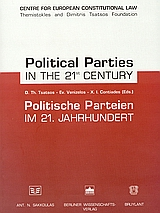 Political Parties in the 21st Century, , , Σάκκουλας Αντ. Ν., 2004